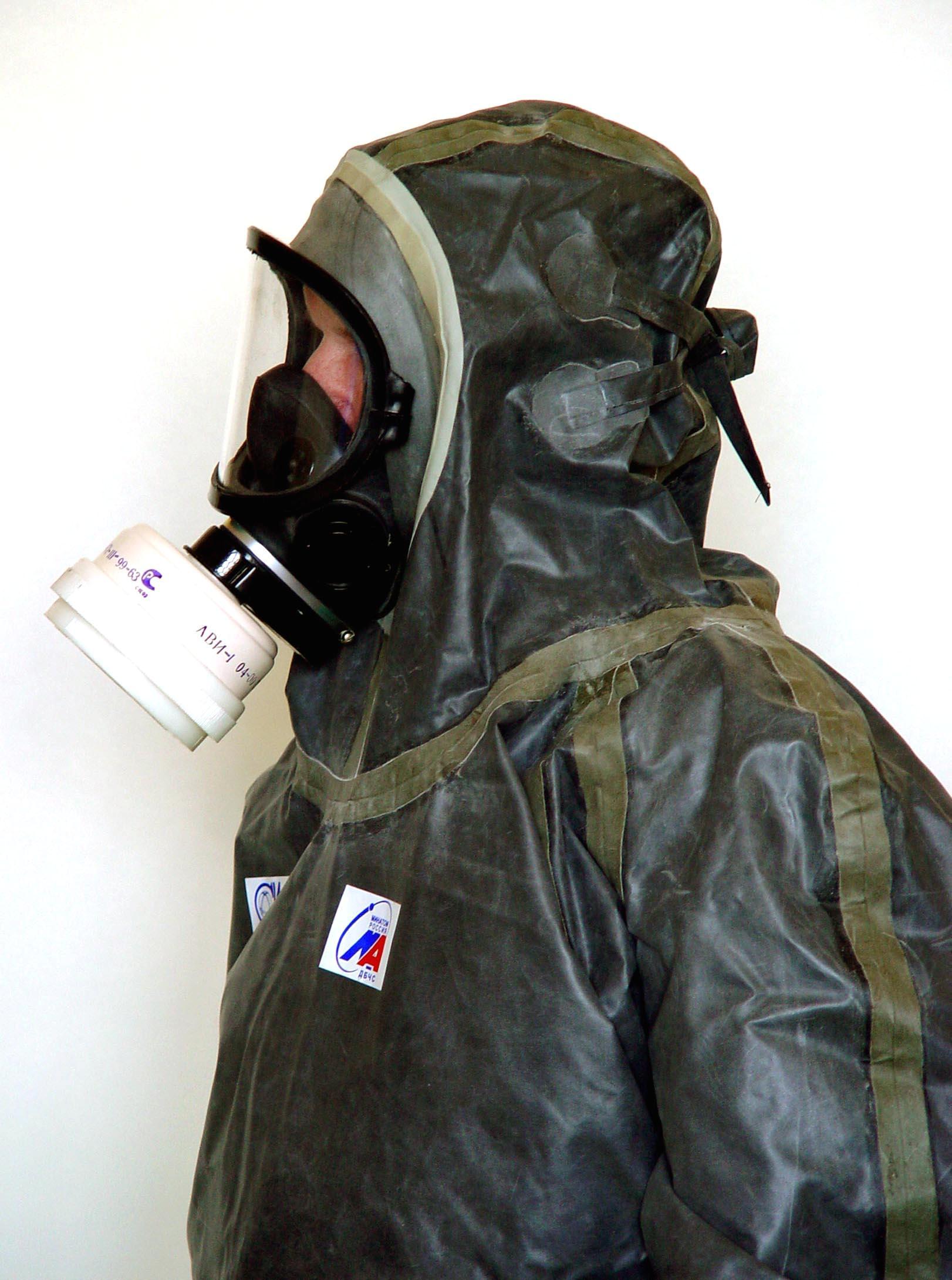противорадиационный костюм фото этом для ландшафтного